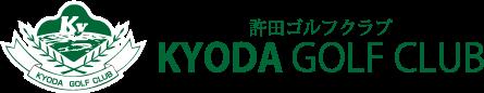 沖縄ゴルフ許田ロゴ